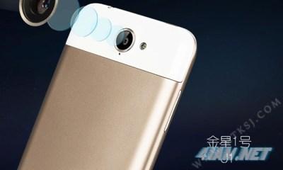 Nibiru Mars One H1 - самый дешевый 8-ядерный смартфон с FHD дисплеем