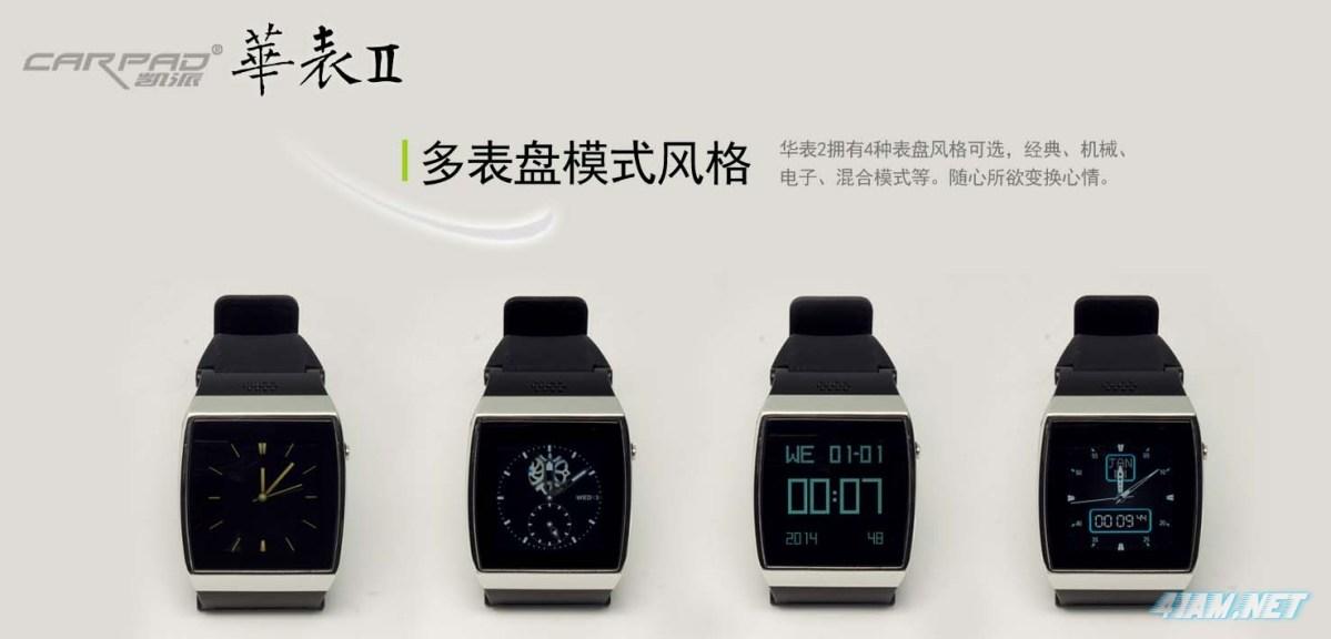 """Carpad представила """"умные часы"""" за $65"""