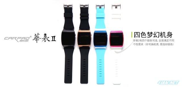 carpad-smartwatch-1