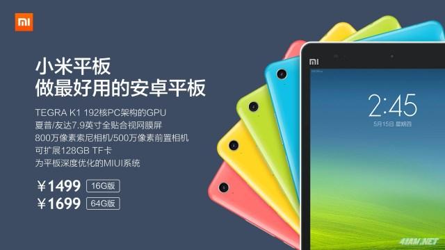 Xiaomi Mi Pad price