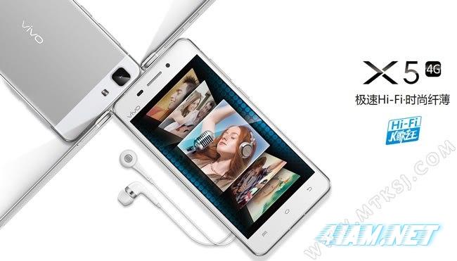 Vivo X5L - тоненький смартфон с поддержкой LTE