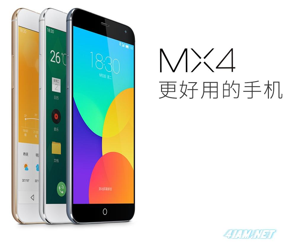 Meizu MX4 официально представлен