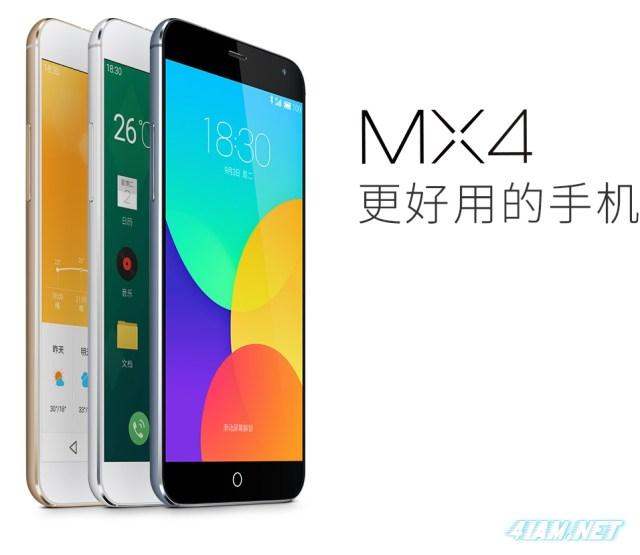 Meizu MX4 logo