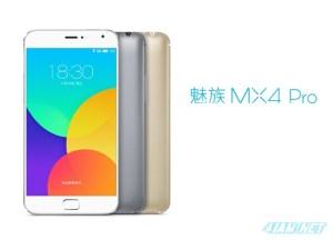Meizu MX4 Pro официально представлен