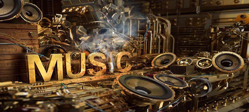 Музыка, Music, 4iam