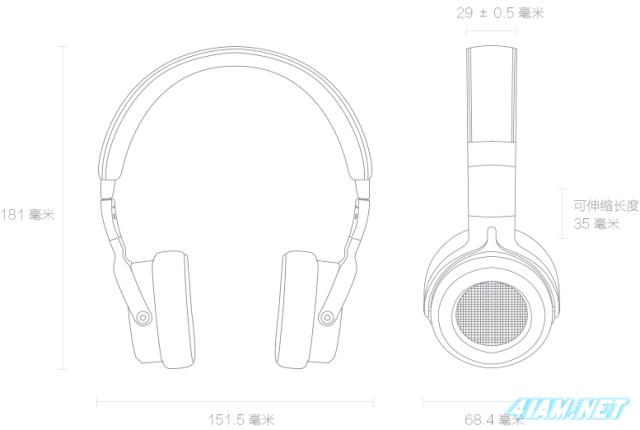 Xiaomi Mi Headphones Specifications (Sizes)