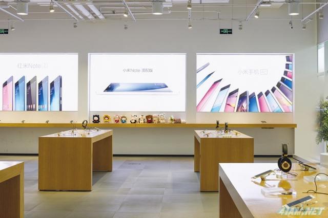 Xiaomi Store Maofang Road