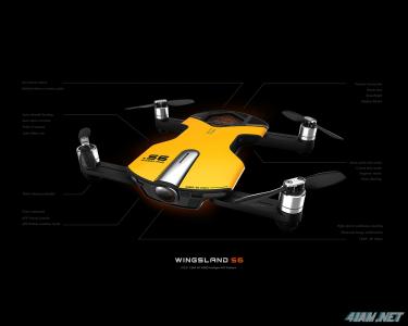 Компания Wingsland из КНР представила свой новый дрон