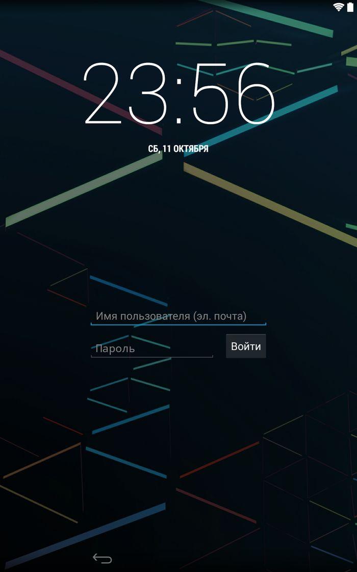 Sblocca Android.