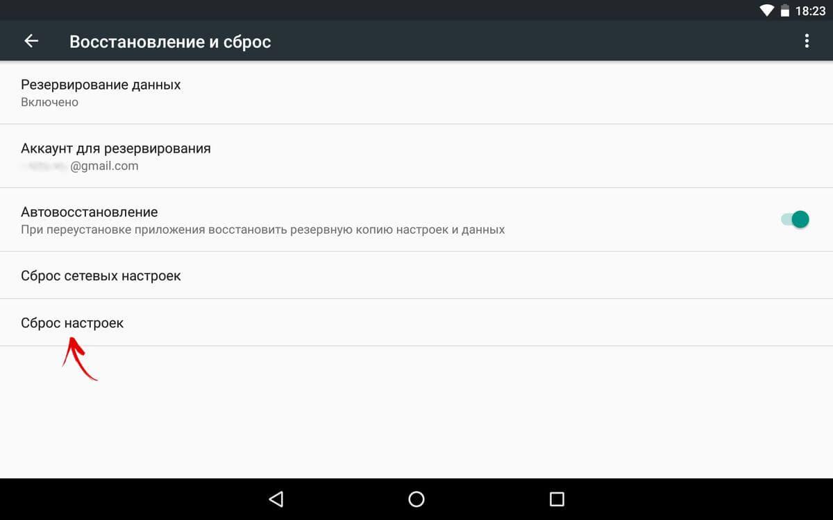 Restaurálás és visszaállítás Android