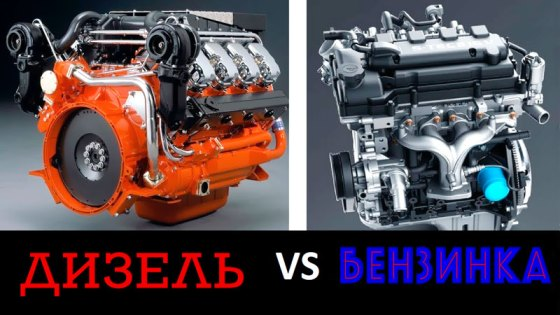 Petrol-vs-Diesel-Engines