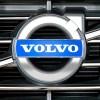 Эмблема Volvo. Определить какие типы АКПП установлены в моделях автомобилей Volvo.