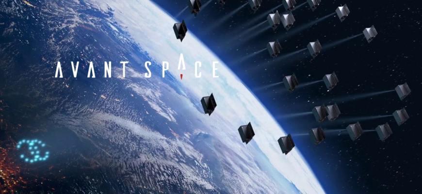 Avant Space – первая в мире космическая реклама