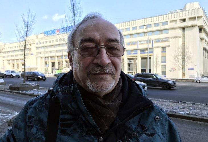 Ринк Леонид Игоревич