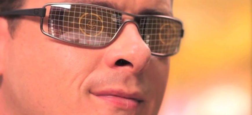 Очки, которые видят сквозь одежду