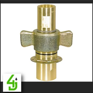 Wing-Type Hydraulic Quick Coupler