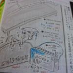 仕事ができる人のノート12のアイデア