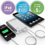 大容量モバイルバッテリー 2,980円でこのスペック! cheero Power Plus 2 10400mAh