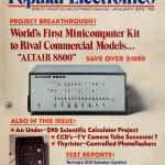 アルテア ALTAIR 8800 1975年1月のポピュラーエレクトロニクス誌