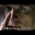映画「プロメテウス」に見る神からの視点とリドリー・スコットの視点「人類の起源」で検索してはならない【ネタバレ注意】