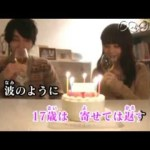 NHK朝ドラ「あまちゃん」潮騒のメモリー 宮藤官九郎の世界観