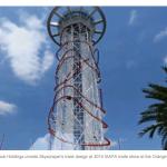 高さ163メートルのローラーコースター、米フロリダ州オーランドのスカイスクレイパー