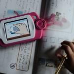 ベネッセがコペルニクス的発想の新サービス 個人情報なしで学習 教育業界における素人発想の賜物