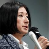 株価も高騰!大塚家具、大塚久美子社長の中期経営計画プランが素晴らしい!