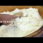 すし米の作り方 寿司にぎり入門!