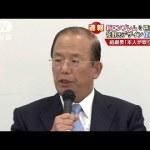 佐野研二郎さんだけを悪者にしてしまった五輪大会組織委員会の罪は?