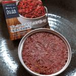 明治屋のおいしい缶詰 プレミアムほぐしコンビーフ(粗挽き黒こしょう味)とオニオン