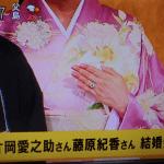 藤原紀香さんの薬指。競争の激しい芸能界に多いテストステロン女子