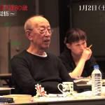 【訃報】蜷川幸雄さん80歳 肺炎
