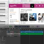 amazonプライムラジオに合わせて歌ってドラムをたたく耳コピ Logic Pro X