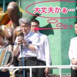 蓮舫氏の小池都知事を正直 『女性として、やっぱりまぶしい』とリスペクトするかのような言語スキルがスゴイ!