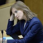 時事通信さんの写真がゴイス! ナタリヤ・ポクロンスカヤ議員(36歳)ロシア下院に初登院
