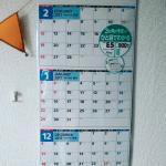 いつでも四半期を見渡せる3ヶ月間アナログカレンダーに復帰!