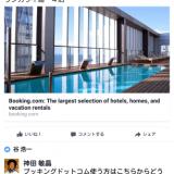 KNN招待コード&クーポンまとめサイト