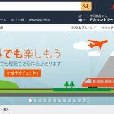 意外に少ない海外で視聴できる日本の動画コンテンツ