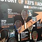 1400万人から439万人のテニス人口。往年のテニス時代を彷彿させる有明テニスの森コレクション