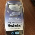 サングラスや眼鏡に貼れる老眼シールレンズ Hydrotacハイドロタック