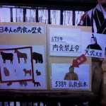 FNS27  日本人の食の歴史