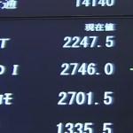 日本の携帯電話料金、『1割減では改革にならない…』武田良太総務大臣