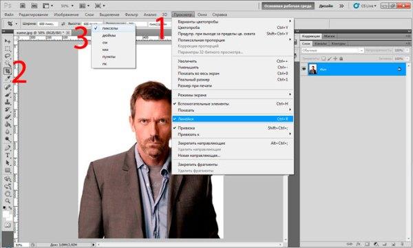 Обрезать или изменить размер фото в онлайн редакторе или ...