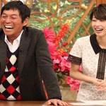【まさかの出来事!】明石家さんまと加藤綾子が熱愛!?過去にはプロポーズも・・・。