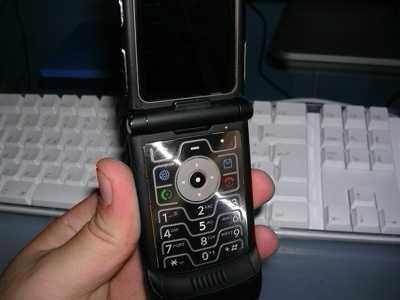 16 1 - Motorola RAZR V3 Black