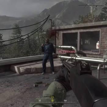 Modern Warfare Viktor Suicide
