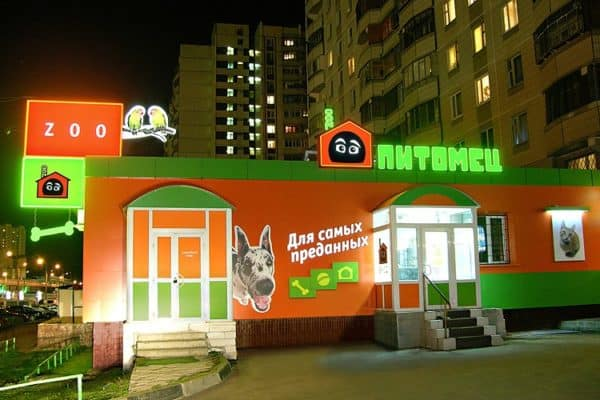 centre de tranzacționare bucătărie