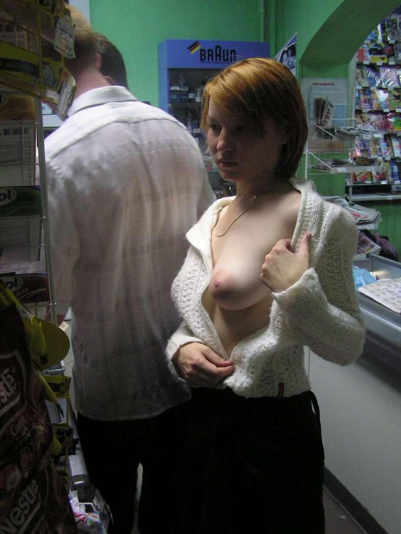 tits public tumblr