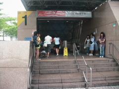中山駅1番出口
